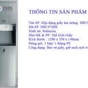 hop-dung-giay-am-tuong-co-thung-rac-rt1220