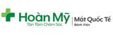 Logo khách hàng Thế Giới Giấy -Hoàn Mỹ-thegioigiayvn.com